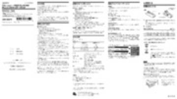 japanese manual 31585 : SRF-M97V の取扱説明書・マニュアル : Free
