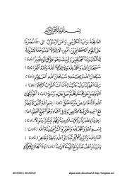 Ratib Al Haddad Pdf : ratib, haddad, Kupdf.com_ratib-al-haddad-full-arabicpdf, Habib, Abdullah, Al-Haddad, Download,, Borrow,, Streaming, Internet, Archive