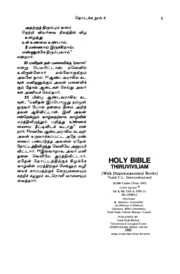 Holy Bible Thiruviviliam : Free Download, Borrow, and