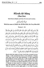 Surah Al Alaq 1 19 : surah, Tafsir, Maariful, Quran, Surah, ﴾العلق﴿, Al-Alaq, (English), Mufti, Muhammad, Shafi, Usmani, (رحمه, الله), Download,, Borrow,, Streaming, Internet, Archive