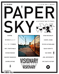 Papersky #34 New York Visionary