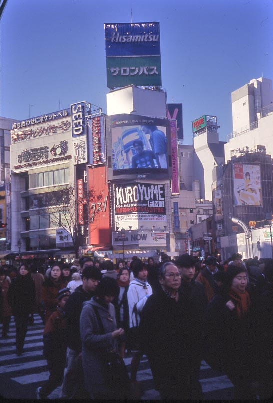 Shibuya Staion- One of the busiest transit stations in the world. Image- Archive DS