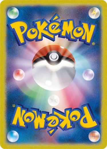New Pokémon TCG Series Coming To Japan Title Pending