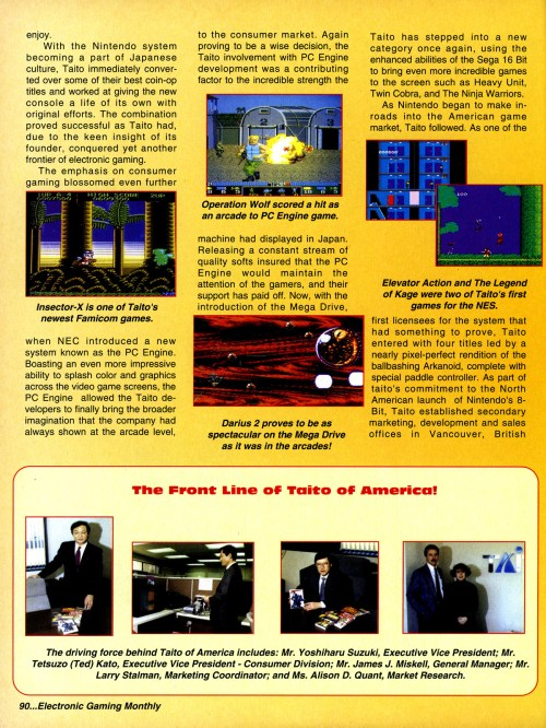 small resolution of magazine game manual database tg 16 pce in print 1988 2013