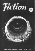 Обложка к журналу «Фантастика» (1964)