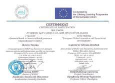 Zinchuk-T._certificate