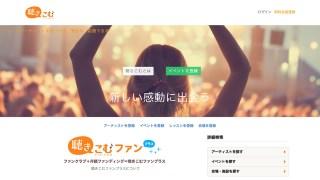 kikikom-release
