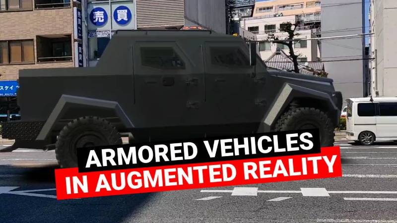 AR armored vehicles Android app