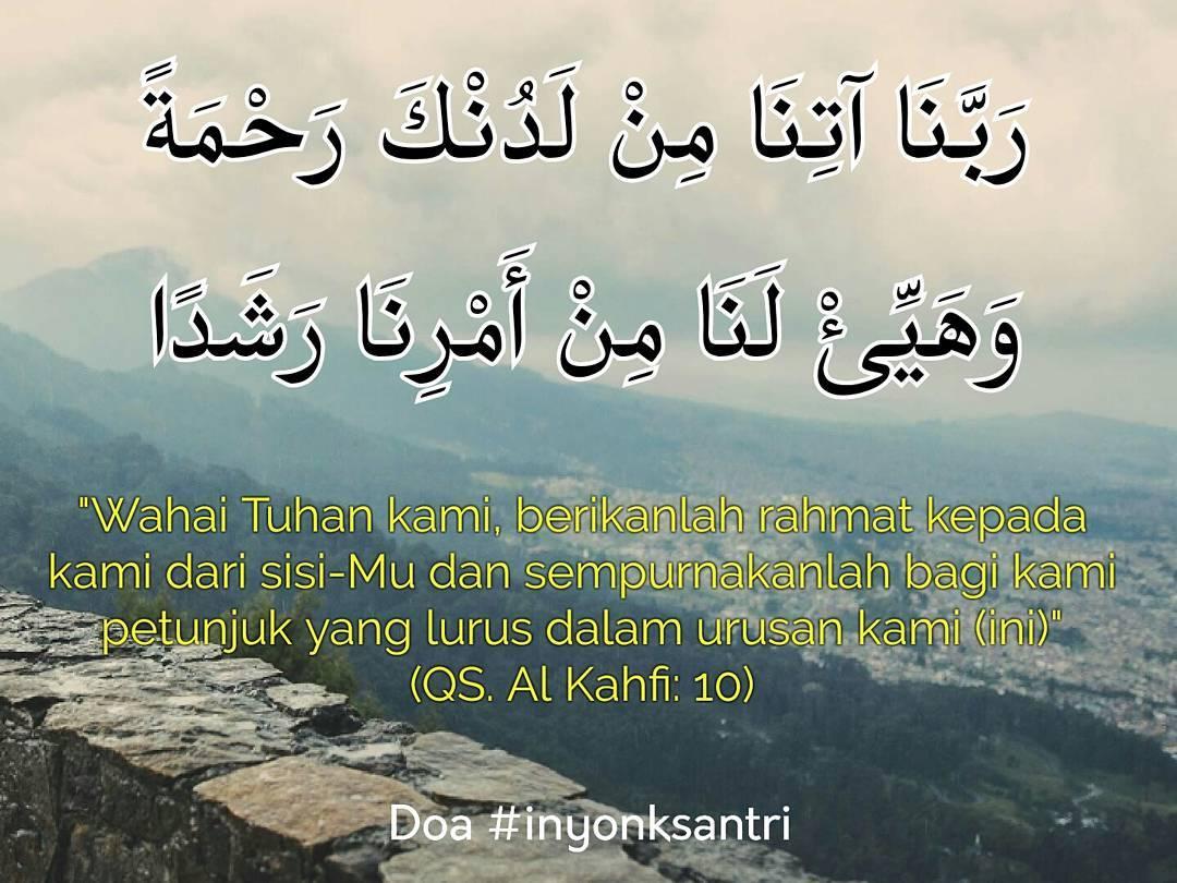 Doa Dalam Al Quran Al Kahfi Ayat 10 Serta Keutamaannya