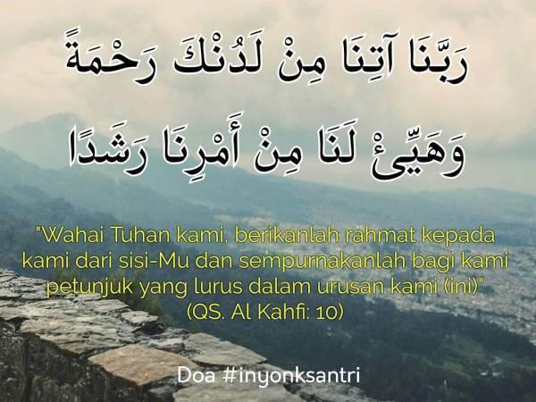 doa Surat Al Kahfi ayat 10