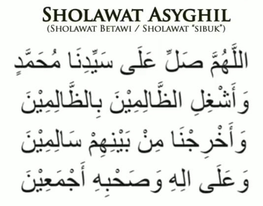 Lirik Teks Sholawat Asyghil
