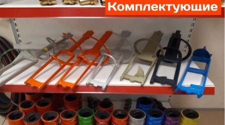 комплектующие для штукатурных машин
