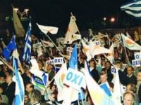 Γιώργος Λιλλήκας: Υπέρ μιας ανατρεπτικής στρατηγικής στο Κυπριακό