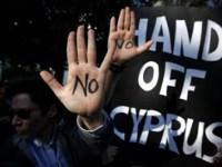 Βίντεο από εκδήλωση του Κοινοτικόν στην Πάτρα | Τα διαχρονικά όχι του κυπριακού ελληνισμού
