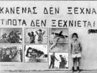 20-7-1974: 40 χρόνια από την εισβολή στην Κύπρο