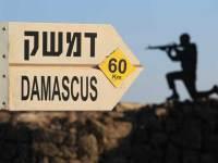 Βίντεο: Η ιμπεριαλιστική επέμβαση στη Συρία και η απόκρουσή της