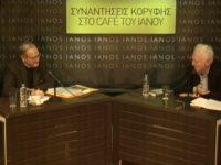 O Γ. Καραμπελιάς συνομιλεί με τον Σάββα Ρομπόλη για το ασφαλιστικό (βίντεο)