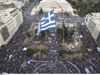 """Ανακοίνωση Άρδην: """"Όχι στο ξεπούλημα της Μακεδονίας από Τσίπρα-Κοτζιά-Καμμένο"""""""
