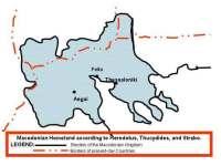 Η γένεση του Μακεδονισμού