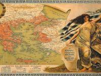 Η ιστοριογραφία μεταξύ ιδεολογίας και επιστήμης
