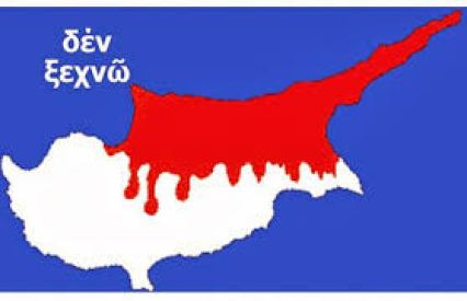 Ηλ.Ευαγγελόπουλος :Γιατί το νέο σχέδιο για την Κύπρο θα οδηγήσει στην πλήρη  κατάληψη της νήσου από την Τουρκία | Cretapost.gr