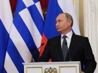 Ο Βλαδίμηρος μικραίνει την Ρωσία