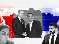 Ο Τσίπρας, ο Ερντογάν και το ειδύλλιο-σκάνδαλο