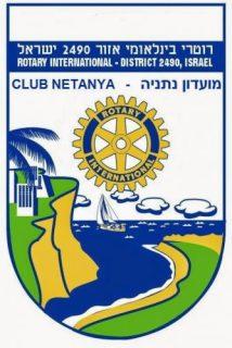 Salah satu logo Rotary Club di Israel