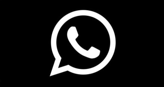 whatsapp dark mode iphone and ipad