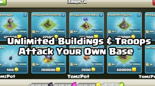 clash of builder coc private server apk