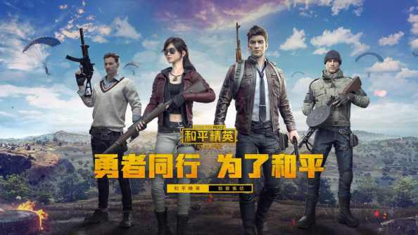 game for peace pc download