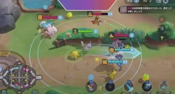 pokemon-unite-apk-screenshots