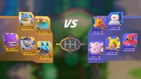pokemon-unite-moba-apk-screenshot