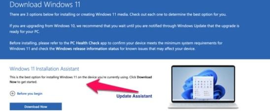 windows 11 update assistant tool