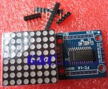 FC-16_Module