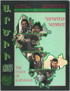 Ardziv-1993-May_250x324