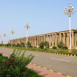 Ammar Real Estate (Citi Housing Scheme Multan)