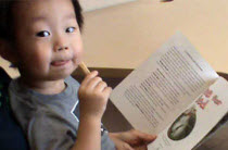 Little Kid Learning to Read