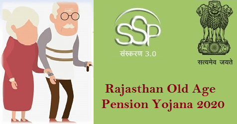 Rajasthan Old Age Pension Yojana 2020