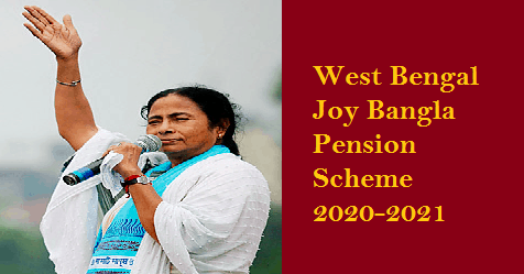 WB Joy Bengal Pension Scheme 2020