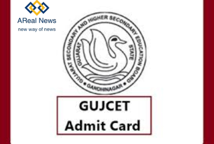 Admit Card For GUJCET