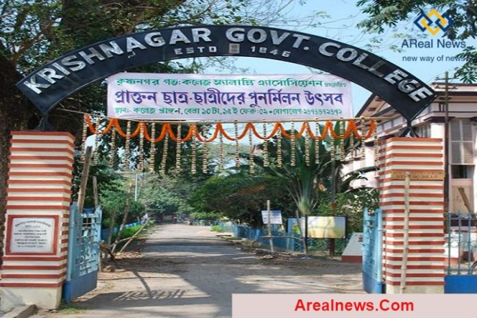 Krishnagar Government College