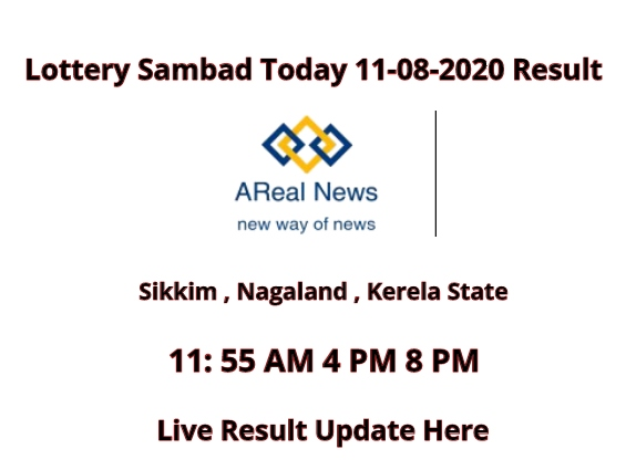 Lottery Sambad Today 11-08-2020 Result Live 11_55 AM, 4 PM 8 PM