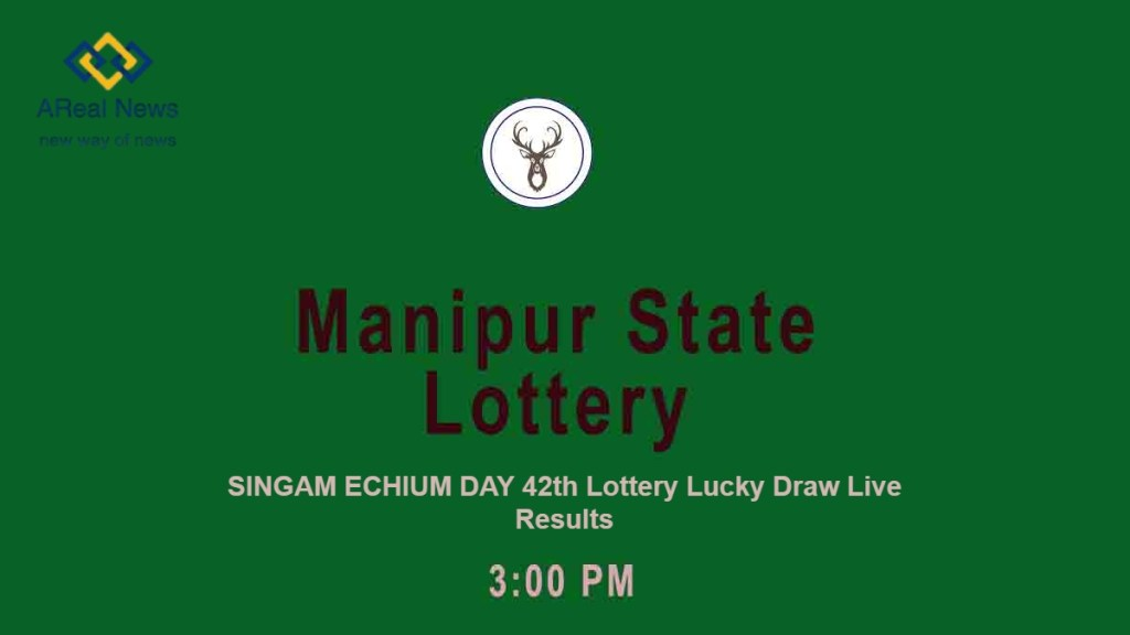 manipur-3-pm-lottery-result