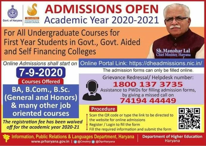 Haryana College Admission 2020-21 Online Form