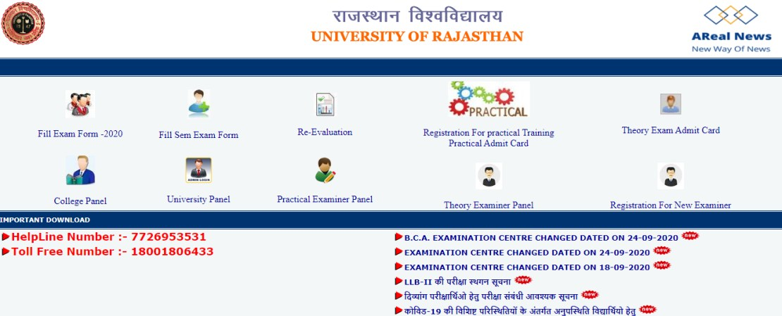 uniraj admit card 2020