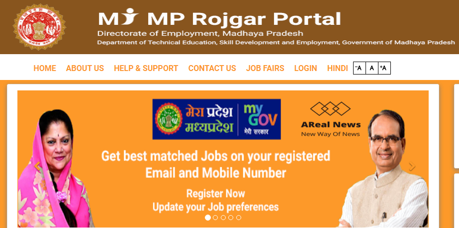 mp rojgar panjiyan number