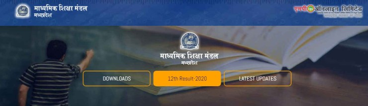 10th Private Form Last Date 2020 MP Board