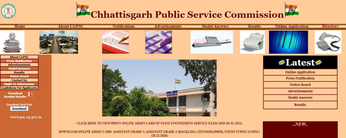 Chhattisgarh Public Service Commission Admit Card 2021