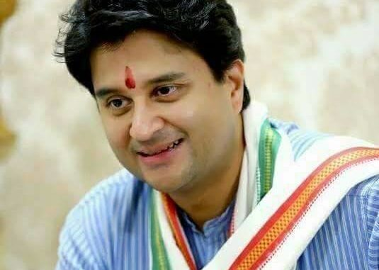 Jyotiraditya Scindia Contact Number